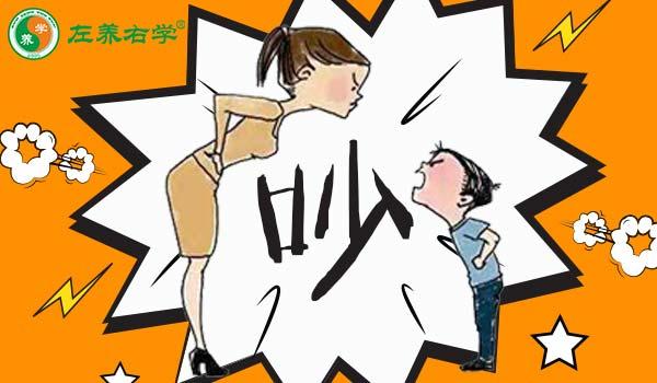 怎么说孩子才会听?轻松缓解亲子冲突