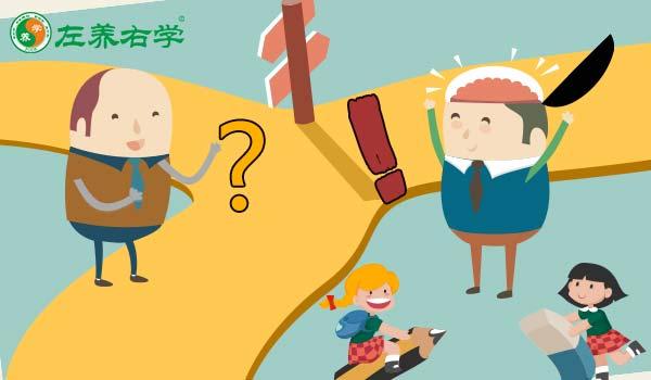 父母教育孩子理念不同怎么办